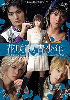 中古 異空間ステージ花咲ける青少年The Budding Beauty in 格安 Wind 40%OFFの激安セール The Blue Oriental DVD