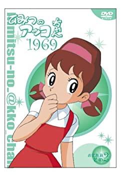 中古 ひみつのアッコちゃん 第一期 爆買いセール 日本製 コンパクトBOX2 DVD 1969