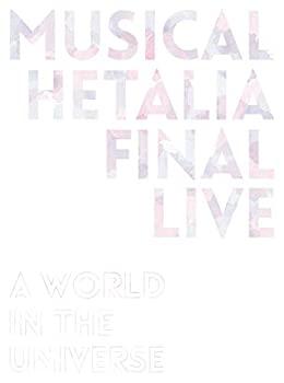 中古 いよいよ人気ブランド ミュージカル ヘタリア FINAL LIVE ~A Universe~ World in the 購入 Blu-ray BOX