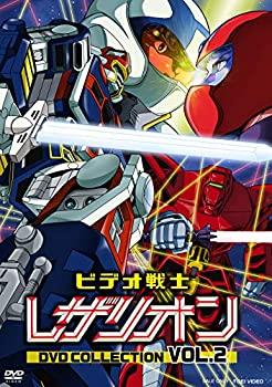 出荷 中古 ビデオ戦士レザリオン DVD 期間限定で特別価格 VOL.2 COLLECTION