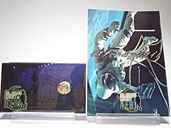 一番人気物 【】演劇集団キャラメルボックス / ミスタームーンライト 〈月光旅人〉 [VHS] 台本付き, 2Fantastic b5fe09bb