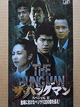 多様な 【】ハングマン・スペシャル 2.金塊に化けたヘソクリ200億円を追え!! [VHS], T-フラット df7888a1