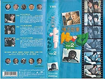 中古 噂の刑事 買収 ディスカウント トミーとマツ Vol.2 VHS