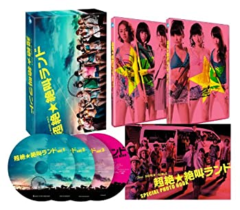 中古 超絶☆絶叫ランド 正規認証品!新規格 ブルーレイBOX 公式通販 Blu-ray 初回版