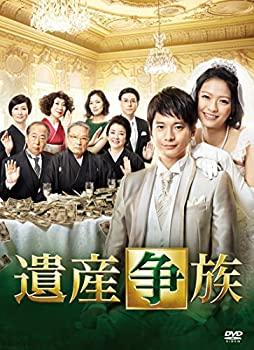 低価格 【】遺産争族 DVD-BOX, セレクトメモリアルの未来創想 77c59b7c
