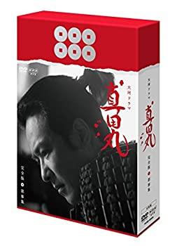 中古 真田丸 完全版 DVD ショッピング 第参集 引出物