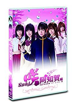 中古 ドラマ ついに再販開始 咲-Saki-阿知賀編 episode 通常盤 公式ショップ DVD side-A of