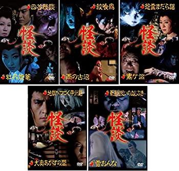 保障 中古 怪談シリーズ DVD全5巻 SKBP10043-44-45-46-47 新作通販