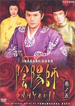 中古 陰陽師 DVD 5 特売 期間限定今なら送料無料