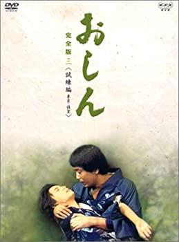 輝い 【】おしん 完全版 試練編 東京・佐賀 [DVD], 柿木村 24834748