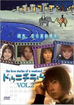 【即納!最大半額!】 【】ドゥニチラヴ Vol.2 [DVD], 更級郡 8369827d