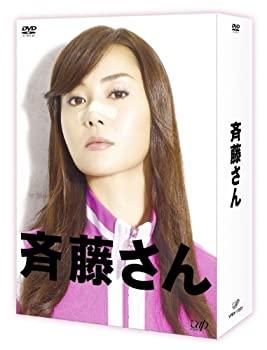 セール特価 中古 定番から日本未入荷 斉藤さん DVD-BOX