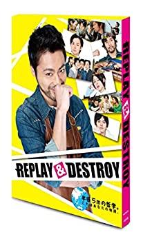 素敵な 【】REPLAY&DESTROY DVD-BOX, 小須戸町 dece79b2