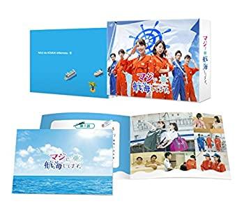 中古 マジで航海してます DVD-BOX SEAL限定商品 優先配送