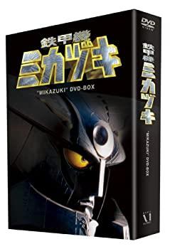 中古 鉄甲機ミカヅキ DVD-BOX 日本正規代理店品 捧呈