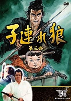 激安ブランド 【】子連れ狼 第三部 4 ( DVD4枚組 ) 4KO-3004, ヤオツチョウ d8596e04