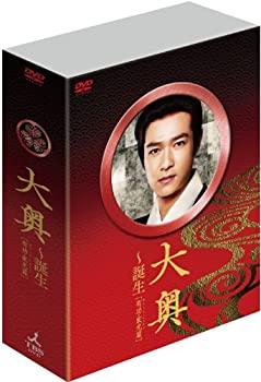 中古 大奥~誕生 ランキングTOP5 有功 BOX 家光篇 評価 Blu-ray