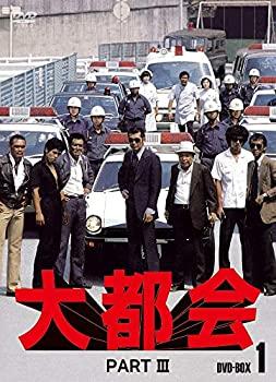 お気に入 中古 大都会 PARTIII 定価の67%OFF BOX DVD 1