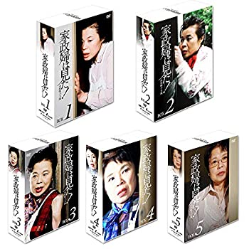 【現品限り一斉値下げ!】 【 全5巻セット】家政婦は見た DVD-BOX DVD-BOX 全5巻セット, オガチグン:ca30d65c --- freeallvideodownloader.com