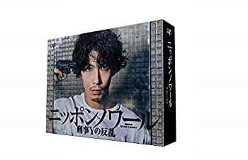 中古 ニッポンノワール-刑事Yの反乱- 業界No.1 お歳暮 BOX Blu-ray