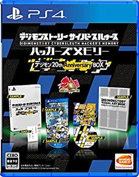 中古 PS4 デジモンストーリー サイバースルゥース ハッカーズメモリー 初回限定生産版 DLCが入 BOX Anniversary 店内限界値引き中 正規逆輸入品 セルフラッピング無料 早期購入特典 デジモン 20th