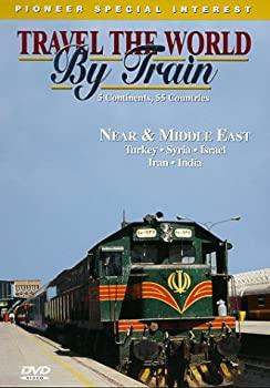 【超安い】 【】Travel the World By Train: Near & Middle East [DVD], ベビー用品の街 7f66613b