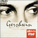 大人気新品 【】NHK DVD名曲アルバム 楽聖たちへの旅「ガーシュウィン アメリカとイギリスの作曲家たち」, イワサキムラ 61fda6c2
