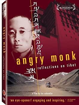お気にいる 中古 年間定番 Angry Monk Import DVD