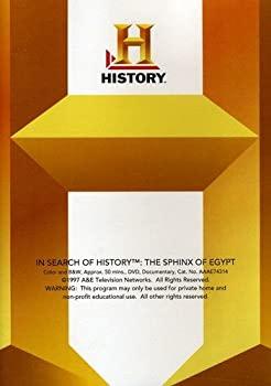 タイムセール 新作からSALEアイテム等お得な商品満載 中古 Sphinx of Egypt Import DVD