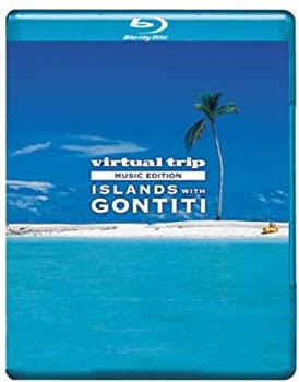 低価格の 【】virtual trip MUSICEDITION ISLANDS with GONTITI(DVD同梱版) [Blu-ray], 子供服サーカス f8a5e0f0