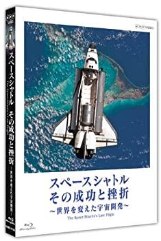 中古 スペースシャトル その成功と挫折 ~世界を変えた宇宙開発~ The Last ◆高品質 Flight Space Blu-ray ふるさと割 Shuttle's