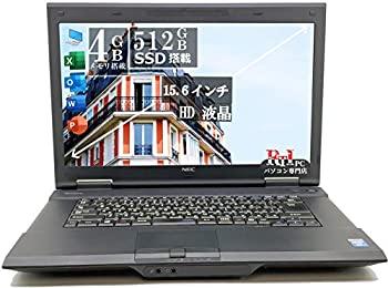 お手頃価格 【】ノートパソコン VersaPro ノートPC 第4世代Corei5 VX-H メモリ4GB 512GB NEC SSD Win10 PRO 無線 Microsoft Office付 HDMI USB3.0 15型 NEC VersaPro VX-H, ナカイ製菓:5b3df2e9 --- ltcpackage.online