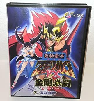 <title>開店記念セール 中古 鬼神童子ZENKIヴァジュラファイト PC-FX</title>