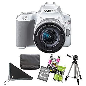 新規購入 【】【7点セット LK】キヤノン デジタル一眼レフカメラ EOS X10 Kiss EOS X10 ホワイト レンズキット EOS KISS X10WH-1855IS STM LK (3456C001)(キャノン/Canon), 伊予郡:9675cf52 --- borikvino.sk