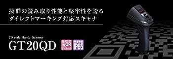 【人気商品!】 【 バーコード】DENSO GT20QD-SMU デンソー 2次元 コード QRコード バーコード ACアダプタ スキャナ ACアダプタ 置台付(USB) DPM ダイレクトマーキング 対応 GT20QD-SMU, ハニュウシ:eb1c52fe --- borikvino.sk