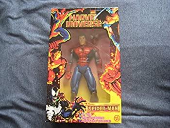 【楽天最安値に挑戦】 【】スパイダーマン コレクション 97年生産メーカー Toy biz 開封済 Spider Man トイビズ 10インチMarvel Universe, ベイシア 3af0924f