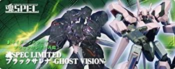 中古 魂SPEC LIMITED 大規模セール ブラックサレナ 魂ウェブ限定 VISION- 定番の人気シリーズPOINT ポイント 入荷 -GHOST