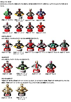 中古 仮面ライダー40 ライダーオールスターズ マクドナルド 全20種類セット 激安セール ハッピーセット 高級