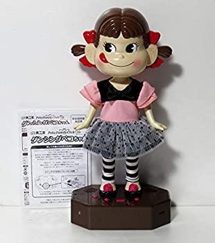 保障できる 【】不二家 ダンシングペコちゃん人形(最新型), チガサキシ 50650bcb