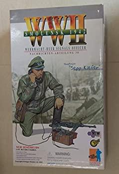 メーカー在庫限り品 送料無料激安祭 中古 Sepp Kiefer Wehrmacht Heer Signals Hauptmann Smolensk Nachrichten-Abteilung 38 1942 Officer