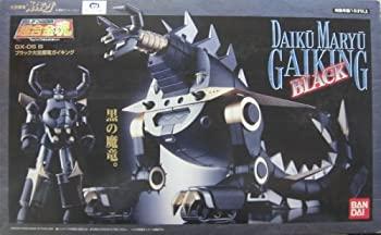 タイムセール 中古 超合金魂 GX-05B ブラック大空魔竜ガイキング 賜物