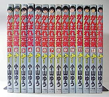 お買得 中古 がんばれ元気 爆安プライス 全28巻完結 コミックセット マーケットプレイス