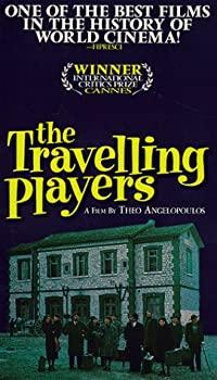 超歓迎 Travelling Players [VHS], アークスSHOP bf11c798