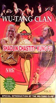 人気新品 Shaolin Chastity Kung Fu [VHS], 東山区 4e8fa626