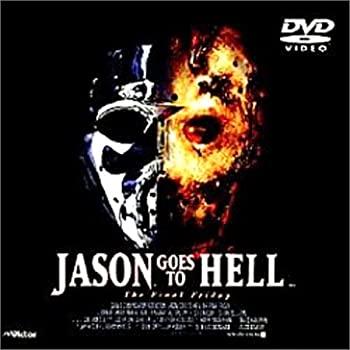 【返品交換不可】 13日の金曜日~ジェイソンの命日~ [DVD], キミツシ 15169361
