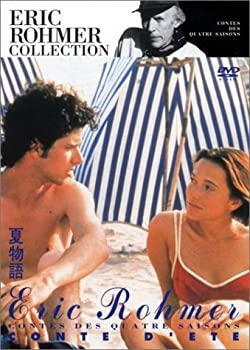 【2020正規激安】 四季の物語 夏物語 [DVD], CHOYA シャツ 1e768ceb