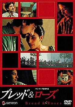 当店の記念日 ブレッド&ローズ [DVD], ふぁんくる 8d76bfde
