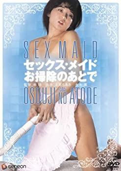 新作モデル セックスメイド お掃除のあとで [DVD], ナガヨチョウ 643d811d