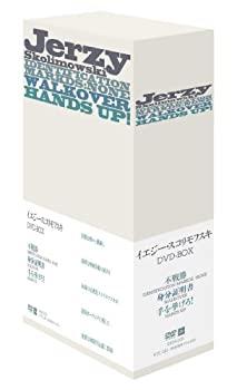 <title>中古 イエジー 正規激安 スコリモフスキ DVD-BOX 不戦勝 身分証明書 手を挙げろ</title>