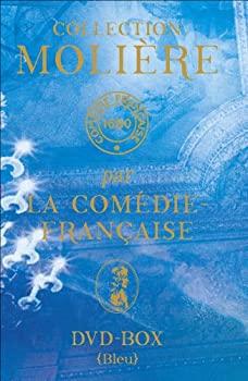 トラスト 中古 送料無料 一部地域を除く 国立コメディ フランセーズ モリエール 青 Bleu コレクション DVD-BOX